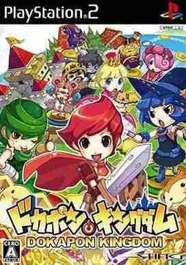 Descargar Dokapon Kingdom [JAP] por Torrent